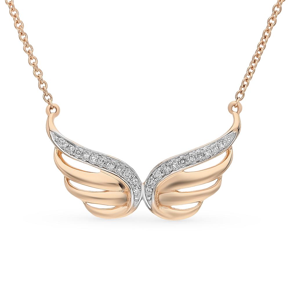 золотое шейное украшение с бриллиантами SUNLIGHT
