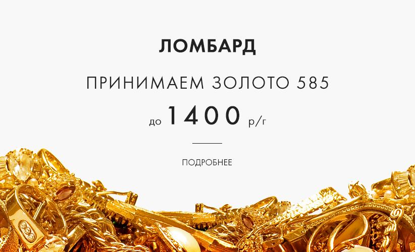 Скупка золота отрадное 20 злотих монетою 1974 року