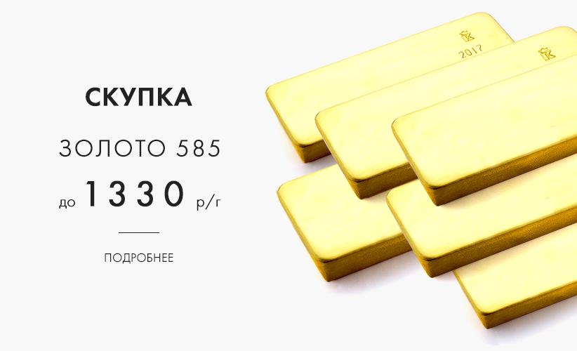 Скупка золота дубна сайт цены монет ссср